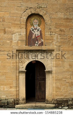 entrance to the Orthodox Church  - stock photo