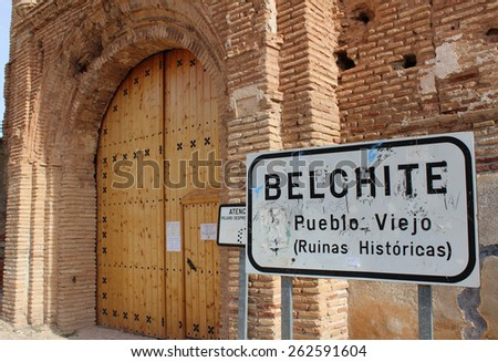Entrance to the town of Belchite, destroyed during the Spanish Civil War. - stock photo