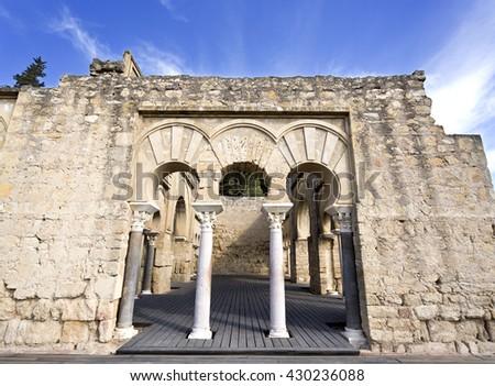Entrance to the Upper Basilica Hall at Medina Azahara medieval palace-city near Cordoba, Spain - stock photo