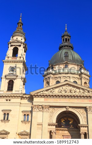 Entrance with the dome and tower of St Stephen church, Budapest, Hungary