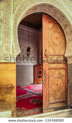 Entry door to the mosque in the medina in Fes, Morocco