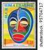 EQUATORIAL GUINEA - CIRCA 1977:  A stamp printed by Equatorial Guinea, shows traditional mask, circa 1977. - stock photo