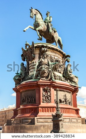 Equestrian monument to Emperor Nicholas I (1859) at the Isaakievskaya Ploshchad (St. Isaac's Square) in St. Petersburg, Russia