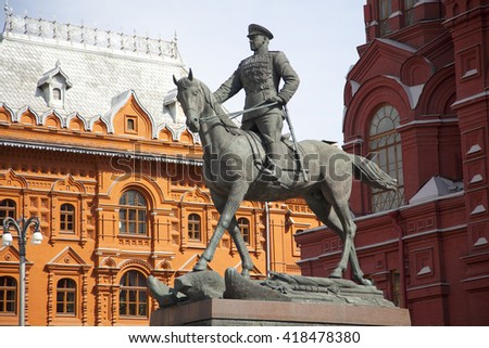 Equestrian statue of Marshall Zhukov outside State History Museum.