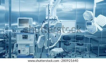 Equipment and technologies for the surgical treatment of the patient and conducting anesthesia - stock photo