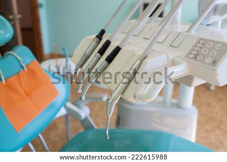 equipment dentist in a dental office Selective focus - stock photo