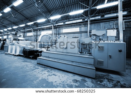equipment for a press in a modern printing house - stock photo