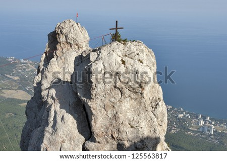 Equipment for mountain climbing and rappelling fixed on the rock. Ai-Petri, Crimea, Ukraine.