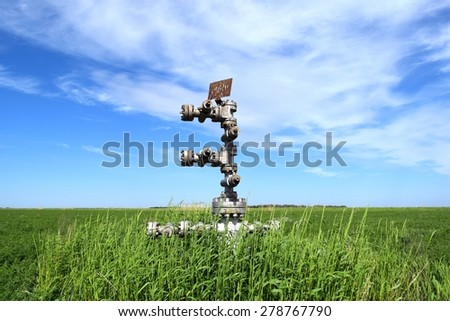 Equipment of an oil well. Shutoff valves and service equipment. - stock photo