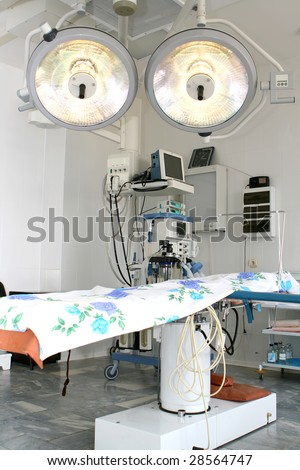 Equipment of operating room