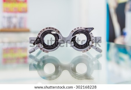 Equipment Opticians - stock photo