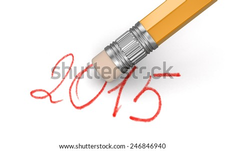 Erase 2015 (clipping path included) - stock photo