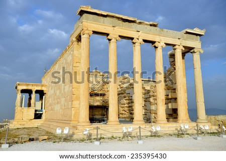 Erechteion, Parthenon on the Acropolis in Athens, Greece - stock photo