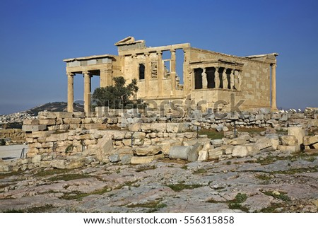 Erechtheion. Acropolis of Athens. Greece