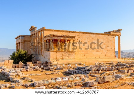 Erechtheion or Erechtheum, A Greek temple dedicated to both Athena and Poseidon. Acropolis of Athens. UNESCO World Hetiage site.