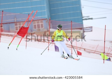 Erzurum, Turkey - March 24, 2016 : Skiers rides the slope during the Unilig University winter competitions on March 24, 2016 in Erzurum, Turkey.""