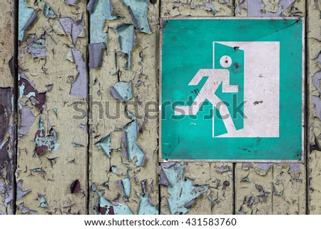 escape route in an abandoned disused factory  - stock photo