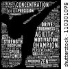Essence of martial arts: text graphics - stock vector