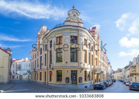 ESTONIA - JULY 22, 2017: The building of the Estonian Puppet Theater Nuku in Tallinn, circa 2017