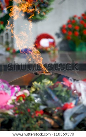 Eternal Flame at the war memorial, Murmansk