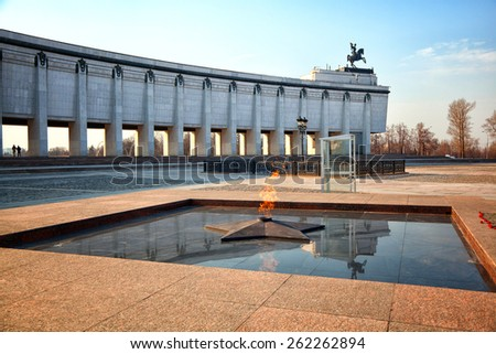 Eternal Flame - symbol of victory in World War II. Poklonnaya Gora, Victory Park, the Museum of the Great Patriotic War, Moscow, Russia - stock photo
