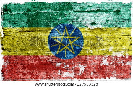 ethiopia flag - stock photo