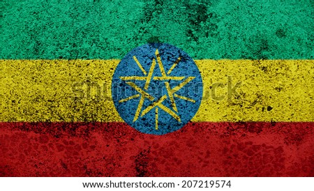 ethiopia Flag on the old wall texture - stock photo