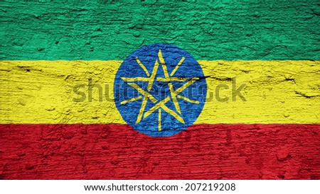 ethiopia Flag on the wall texture - stock photo