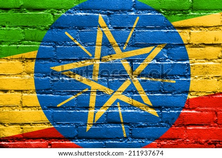 Ethiopia Flag painted on brick wall - stock photo
