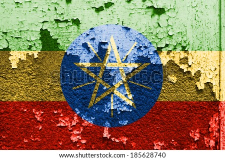 Ethiopia Flag painted on grunge wall  - stock photo