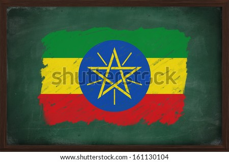 Ethiopia flag painted with color chalk on old blackboard