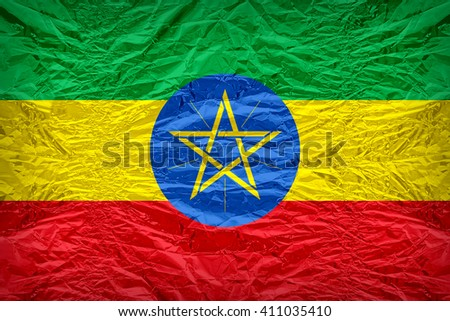 Ethiopia flag pattern overlay on floyd of candy shell, vintage border style