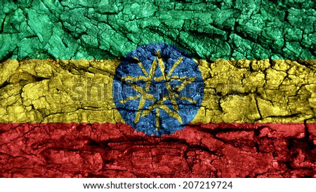 ethiopia Flag rough texture - stock photo