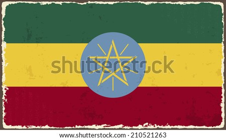 Ethiopia grunge flag. Raster version