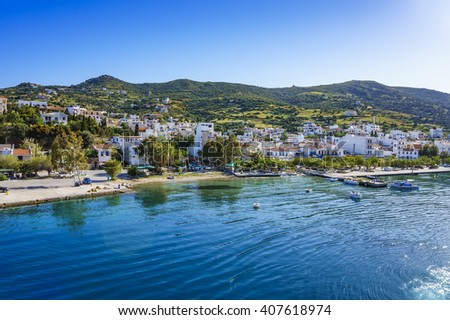 EUBOEA, GREECE - APRIL 17 2015: Karystos or Carystus is a small beautiful coastal town on the Greek island of Evia and lies 129 km south of Chalkis. Euboea - Greece