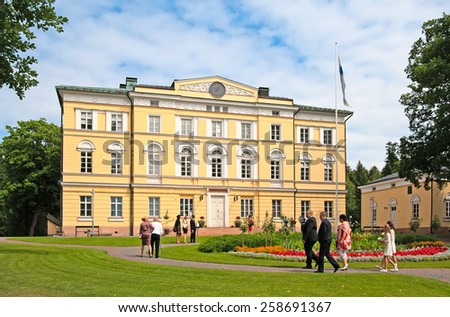 EURAJOKI, FINLAND - JULY 6, 2013: Vuojoki Mansion. Vuojoki Mansion is one of the most beautiful empire mansions in Finland. Architect is Carl Ludwig Engel. Located in Eurajoki, province Satakunta