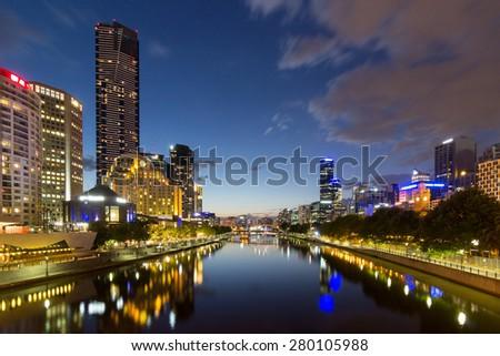 Eureka tower and Melbourne city skyline - stock photo
