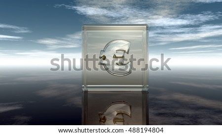 euro symbol in glass cube under cloudy blue sky - 3d illustration