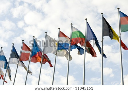 European Flags at the European Parliament, Strasbourg, France