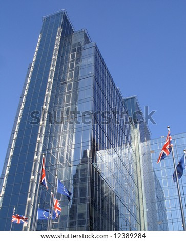 European headquarters - stock photo