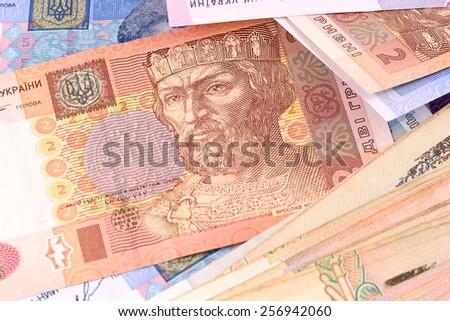european money, hryvnia set - stock photo