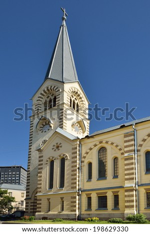 Evangelical-Lutheran Stt. Peter-and-Paul's Cathedral (1905) in Moscow, Russia - stock photo