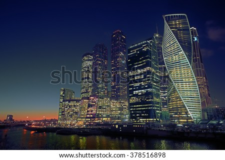 Evening city Moscow. - stock photo