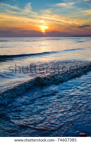 Evening Landscape Horizon - stock photo