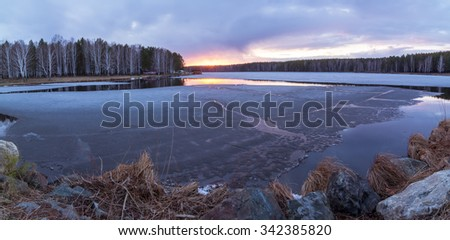 evening on the lake in the fall of Ural, Russia - stock photo