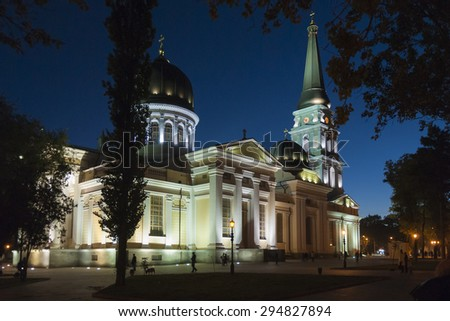 Evening shot of Transfiguration Cathedral in Odessa, Ukraine - stock photo