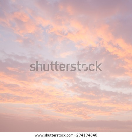 evening sky clouds covered the sky in the evening sun began to diminish. - stock photo
