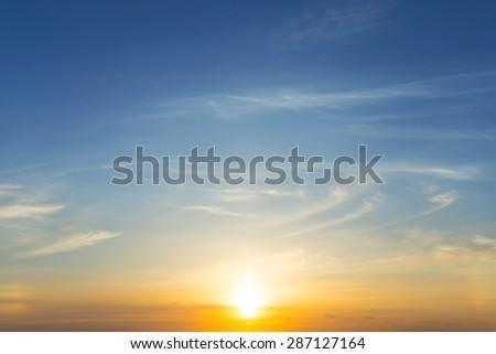 evening sky scene - stock photo