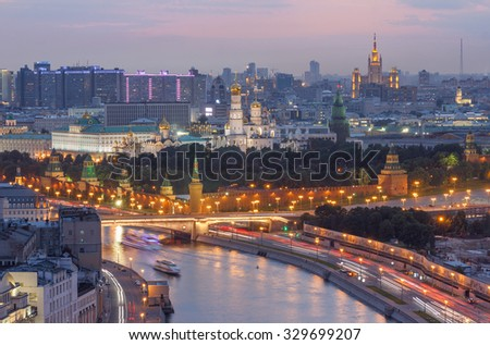 Evening the city of Moscow overlooking the river, the Kremlin and architecture