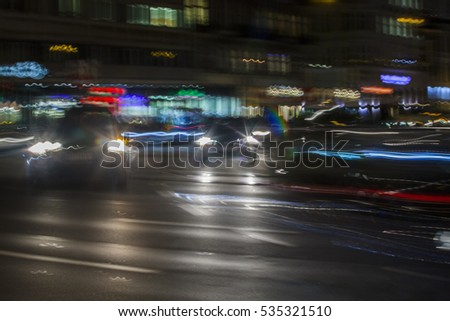 Evening traffic. The city lights. Motion blur.colorful street traffic bokeh